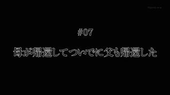 京騒戯画76686