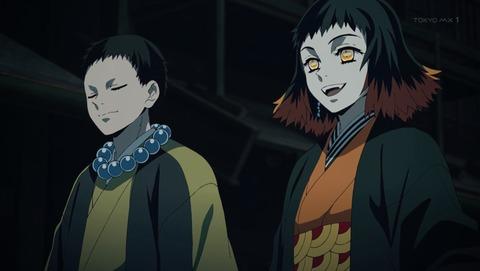 鬼滅の刃 9話 感想 70