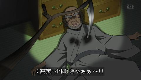 名探偵コナン 809話 感想  3