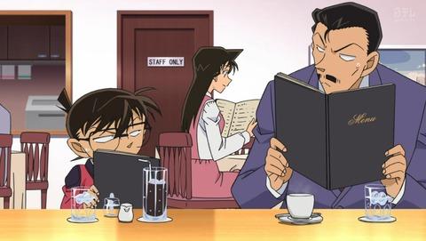 名探偵コナン 919話 感想 JKトリオ秘密のカフェ 前編