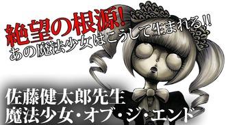 アニメ化 しそう されそう  漫画 ラノベ 09