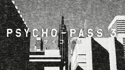 PSYCHO-PASS 3期 3話 感想 41