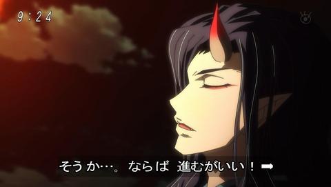 ゲゲゲの鬼太郎 第6期 69話 感想 050