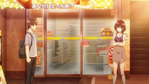 【弱キャラ友崎くん】第12話 感想 人生は神ゲー【最終回】