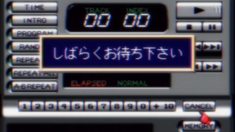 ANCB001209