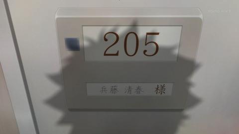 ancb01932