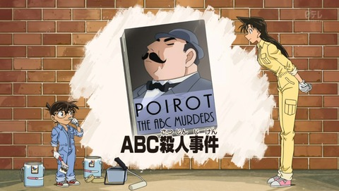 ancb04610