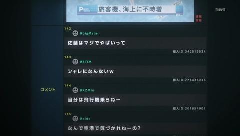 亜人 2期 16話 感想 72