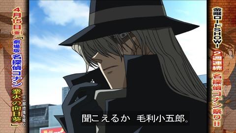 名探偵コナン 425話 感想