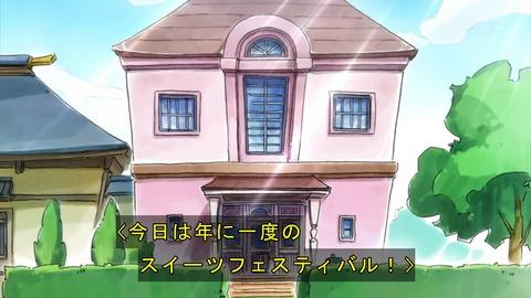キラキラ☆プリキュアアラモード 11話 感想 227