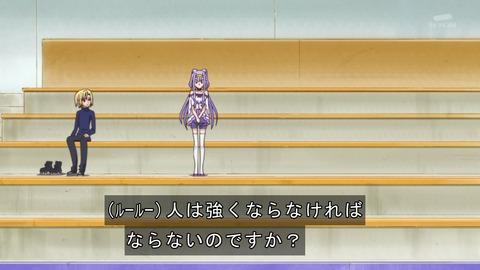 HUGっと プリキュア 33話 感想 1625