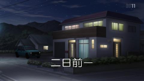 ゆるキャン△ 9話 感想 4