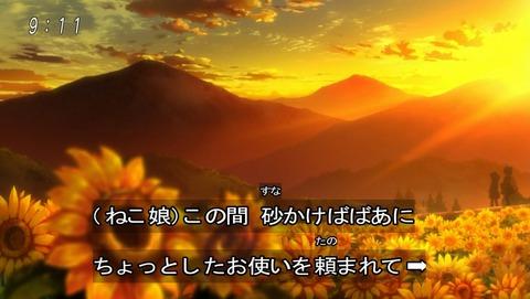 ゲゲゲの鬼太郎 第6期 18話 感想 016