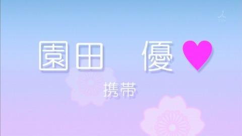桜Trick 1話 感想 03536