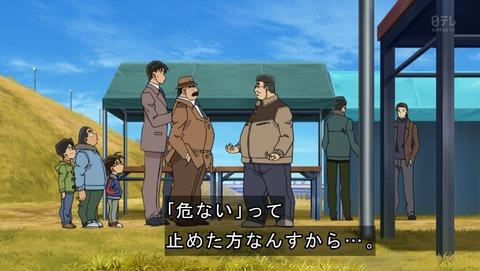 名探偵コナン 766話 感想 791