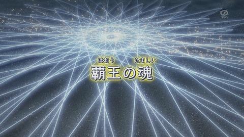 遊戯王ARC‐V 143話 感想 19