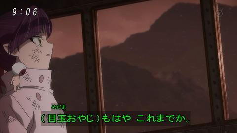 ゲゲゲの鬼太郎 第6期 93話 感想 008