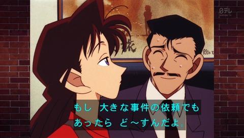 名探偵コナン 750話 感想 3