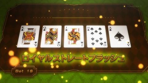 マギアレコード 6話 感想 0153