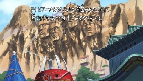 ナルト疾風伝 689話 感想 カカシ  018