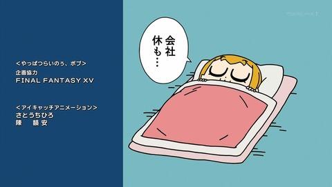 ポプテピピック 13話 感想 025