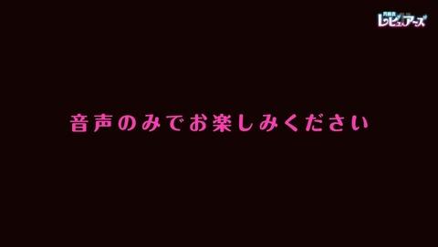 異種族レビュアーズ 5話 感想 0225