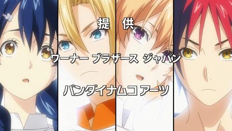 食戟のソーマ 3期 遠月列車篇 19話 感想 09