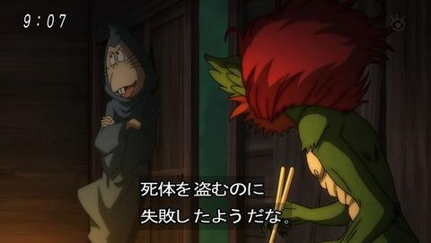 ゲゲゲの鬼太郎 第6期 38話 感想 008