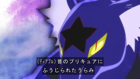 キラキラ プリキュアアラモード 33話 感想 4172