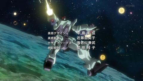 ガンダム ビルドファイターズ トライ BFT 1話 感想 34