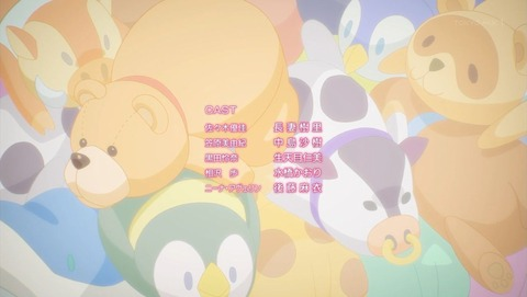 サークレット・プリンセス 10話 感想 0172