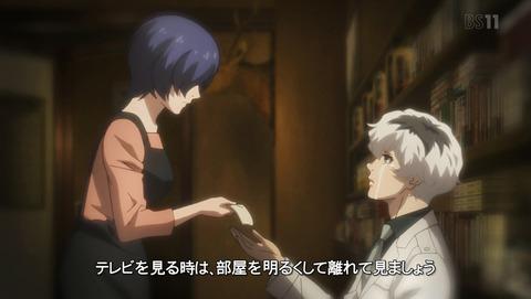 東京喰種:re 2期 18話 感想 02