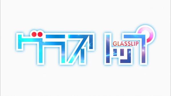 グラスリップ 第1話20140709-194225
