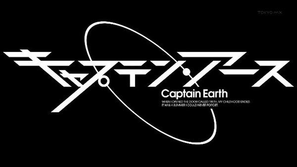 キャプテン・アース1話20140413-210143