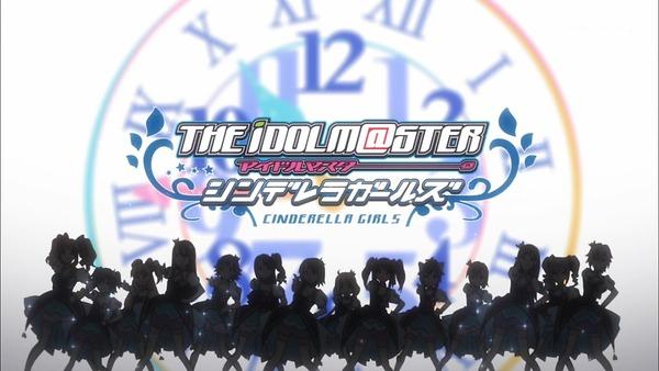 アイドルマスターシンデレラガールズ20150202-161036