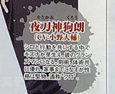2015秋きゃらびぃ02-2