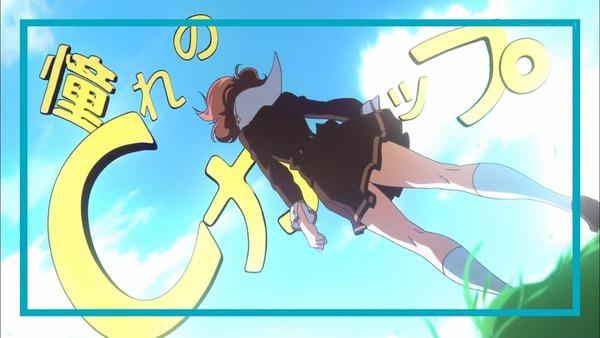 響け!ユーフォニアム 第5話Cかぷ