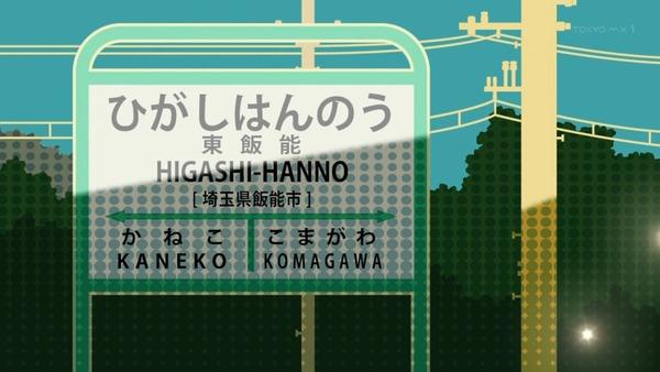 月刊少女野崎くん20140907-164845