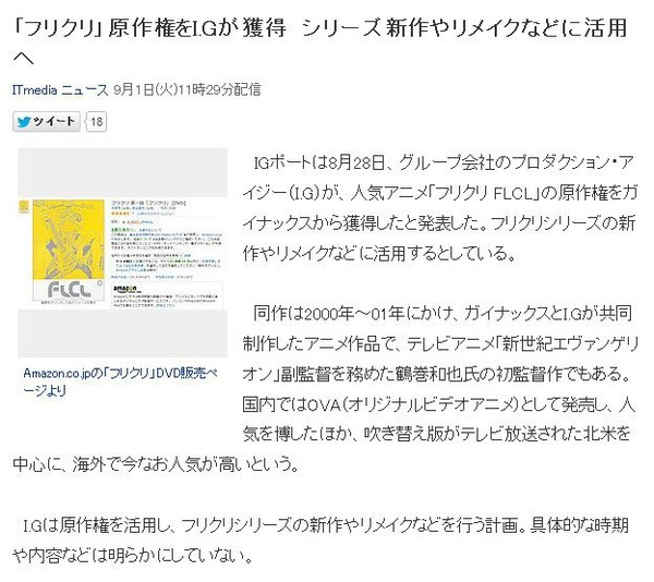 Gが獲得 Yahoo!ニュース