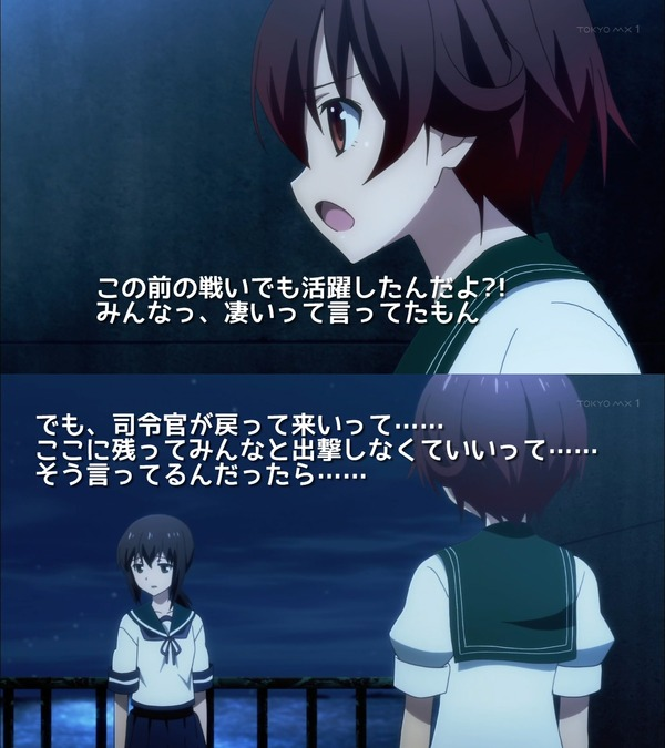 艦これ 第9話07