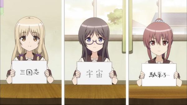 人生相談テレビアニメーション20140906-191526