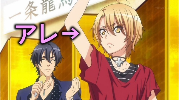 LOVE STAGE!20140905-153150
