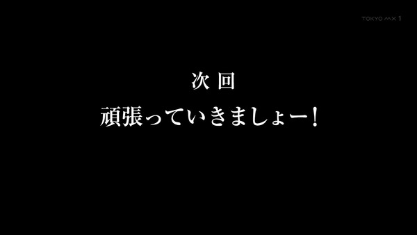 艦これ 第9話20150307-184213
