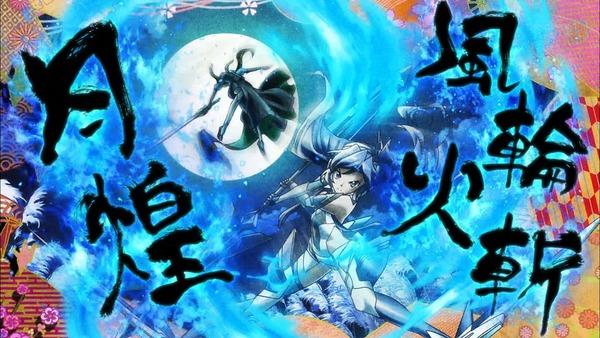戦姫絶唱シンフォギアGX20150706-211158