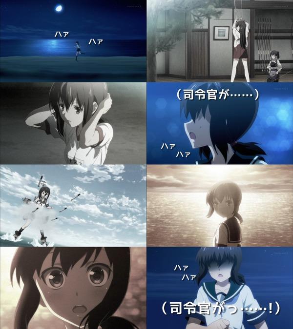 艦これ 第9話09