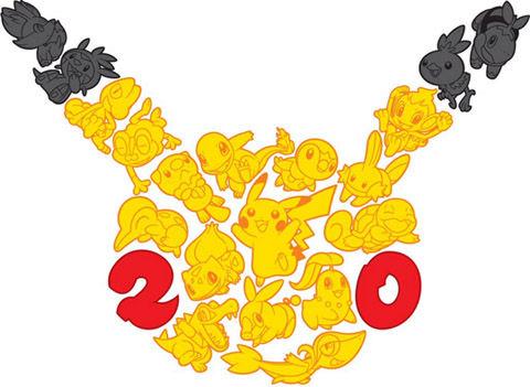 本日2016年2月27日は「ポケモン20周年」!おめでとうございます!