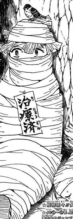 鬼滅の刃 ネタバレ 44話【ジャンプネタバレ 画バレ 45話】