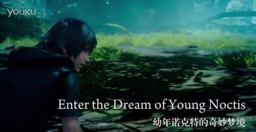【流出】『ファイナルファンタジーXV』幼いノクトが映るプレイアブルデモの一部と、天野喜孝氏のアートが立体化する映像がリーク