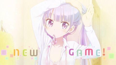 【NEW GAME!(ニューゲーム!)】1話2ch感想まとめ 女の子しかいないゲーム会社!作画の気合いの入り方が尋常じゃない・・
