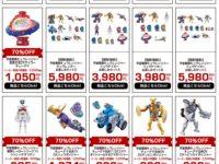 【おもちゃセール】「キュウレンジャー」「トミカハイパーシリーズ」「スターウォーズ」が楽天で特価販売中